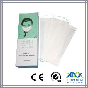 Surgical Paper Face Mask (MN-8016) pictures & photos