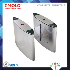 Automatic Half Height Metro Turnstile (CPW-800NHS01)