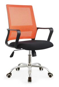newest 0604a b05a2 Durable Office Furniture Staff Mesh Office Chair with Chrome Steel Base  (LSM-M9024)