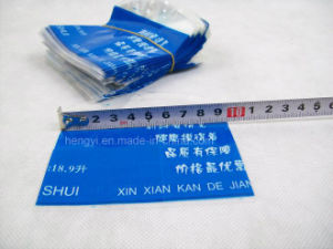 PVC Cap Seal for Bottle Neck pictures & photos