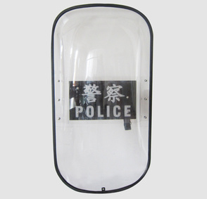 French Type Anti-Riot ABS Shields/PC Shields for Army and Military pictures & photos