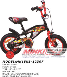 Bary Child Bicycle for Boys 12 Inch Wheels (MK15KB-12307) pictures & photos