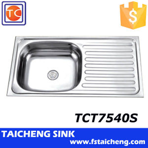 China OEM Sink Supplies Outdoor Sink 304/201 SUS Material Used ...