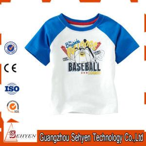 c609e564015d China Custom Printing Kids Tshirts for Wholesale Child T-Shirts of ...