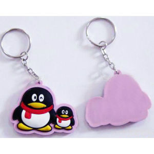 The Most Cute Animal Metal Keychain-Y161 pictures & photos