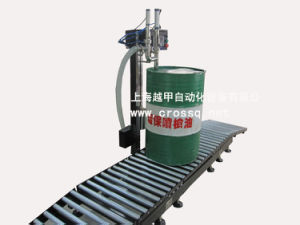 Weighing Filling Machine (FM-SW/200L)