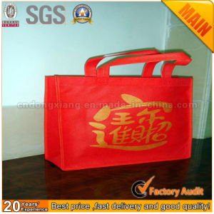 Eco-Friendly Non Woven Laminated Reusable Bag Shopping Bag pictures & photos