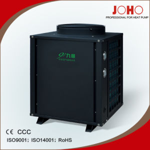 Top Quality Low Temperature (EVI) Heat Pump for Commercial (DKFXRS-19II-J1C) pictures & photos