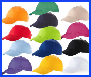 Promotion Cheapest 5 Panel Cap pictures & photos
