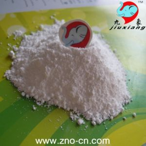 95% Nanometer Particle Zinc Oxide /ZnO for Rubber Chemical (active ZnO)