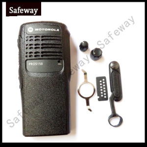 China Two Way Radio Housing, Two Way Radio Housing Wholesale