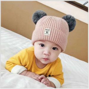 7a838866261 Toddler Kids Girl Boy Baby Infant Hat Winter Warm Knitted Ball Crochet Knit  Hat Beanie Cap