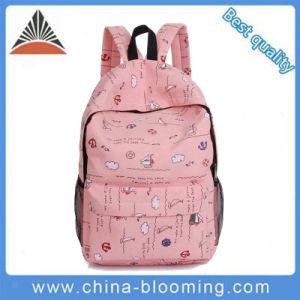Fashion School Bag Price b38cadfaee04d