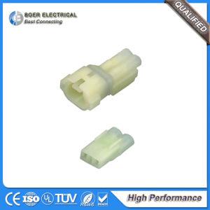 Terrific China Auto Headlight Sumitomo Wire Connector 6187 2801 China Auto Wiring Cloud Oideiuggs Outletorg
