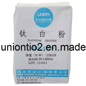 Rutile Type Titanium Dioxide (MBR9570) pictures & photos
