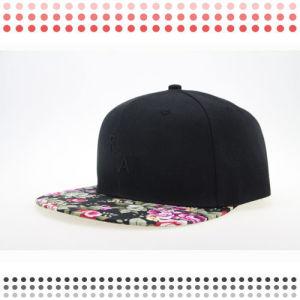 China Custom Embroidery Snapback Hats Wholesale Caps - China Hats ... 43477f4f866