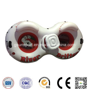 Inflatable Double White Water Ski Circle