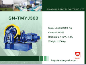 Elevator Gearless Traction Machine (SN-TMYJ300) pictures & photos