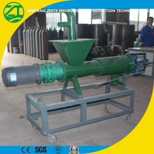 Supply Pig/Chicken/Duck/Cow/Livestock/Poultry Solid Liquid Separator, Animal Waste Dewatering Machine pictures & photos