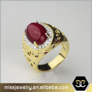 China 2017 Gold Ruby Quartz Rings Design Jewelry Wedding Ring