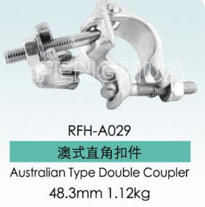 Australian Type Double Coupler (RFH-A029) pictures & photos