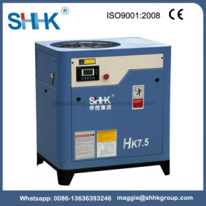 Stationary Screw Air Compressor 7.5HP
