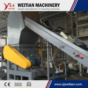 Electrical Appliance Crusher, Plastic Crusher Machine pictures & photos
