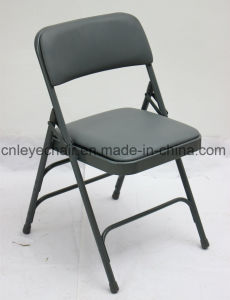 Heavy Duty Padded Office Folding Chair