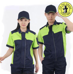 Guangzhou Wholesale Professional Engineering Uniform Workwear/DHL Workwear pictures & photos