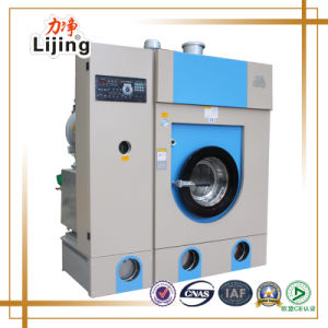 12 Kg Dry Cleaning Machine Used in Dry Cleaning Shop pictures & photos