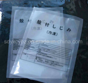 Small 3-Side Sealing Pesticide Plastic Packaging Bag pictures & photos