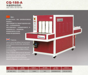 High Speed Heatsetter Machine for Shoe Making pictures & photos