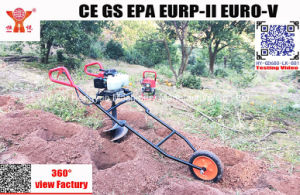 82cc Earth Auger with High Quality