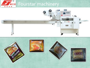 Cake Instant Noodles Packaging Machinery