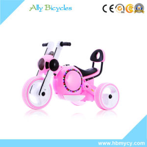 Kids Electric Tricycle Electric Motorcycle for Kids pictures & photos