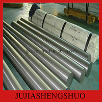 ASTM AISI 304 Stainless Steel Polished Round Bar
