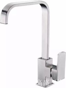 Kitchen Sink Faucet Single Handle Pull Down Faucet with Sprayer, Chrome Finish