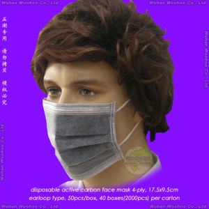 Disposable 4ply Activated Carbon Face Mask with Elastic Earloops or Ties pictures & photos