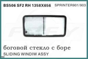 Sliding Window Assy 1358*656cm for Mercedes-Benz Sprinter 901 903 pictures & photos
