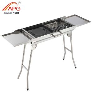 NINGBO APG APPLIANCE U0026 TECHNOLOGY CO., LTD.