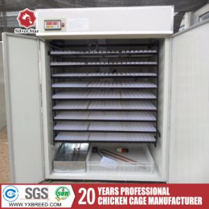 Hot Sale High Quality Chicken Egg Incubator Price