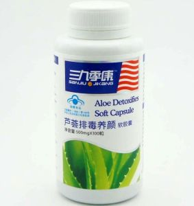 Aloe Detoxifies Soft Capsules Health Care Pillsbeauty Food pictures & photos
