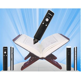 2GB Quran Read Pen With Holy Quran Book (R-QR05)