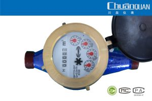 Horizontal and Wet Drinking Water Meter