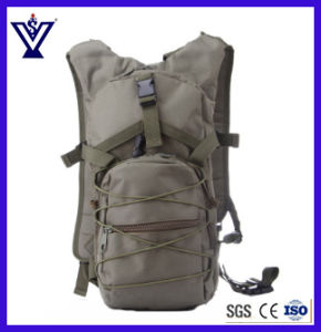 Outdoor Military Army Camouflage Backpack Double Shoulders Water Bag (SYSG-1860) pictures & photos