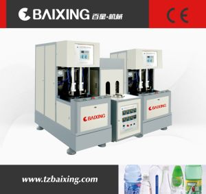 PET Blowing Machine (BX-B2) pictures & photos