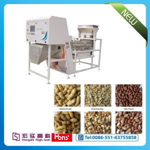 New Product CCD Color Sorter for Pet Scraps\Plastic CCD Optical Sorting Machine pictures & photos