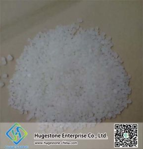 High Quality Food Sweeteners Sodium Saccharin pictures & photos