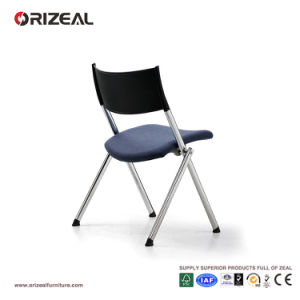 Orizeal Office Visitor Chairs, Reception Room Chairs, Guest Seating  (OZ-OCV004C1)
