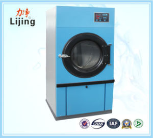 Laundry Equipment Dryer Machine for Clothes with Best Price pictures & photos